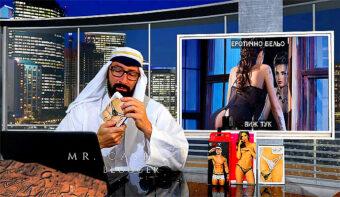 Фетишът на Mr. Cash? Става горещо! Еротични дрехи за жени от Passion.bg! (видео)
