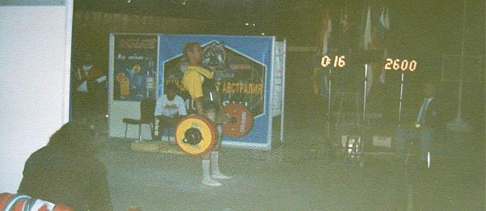 Powerlifting в България през 2001 година