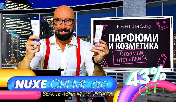 Взех си хидратиращ крем NUXE Creme Fraiche de Beaute 48HR Moisturising Cream с 43% отстъпка