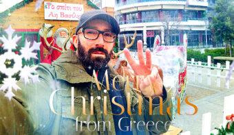 Защо избрах да замина за Гърция по време на пандемията? Не всичко е пари г-жо, добави Драконът!