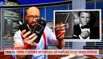 """Парфюм """"Terre D'Hermes Vetivier"""" Vs """"007 Seven Intense""""? Избрах любимия си парфюм!"""