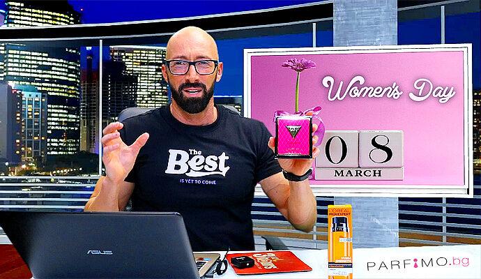 """С каквo жената е по силна от мъжа? Сподели с Mr. 3Hours и може да спечелиш дамски парфюм на """"Guess""""!"""