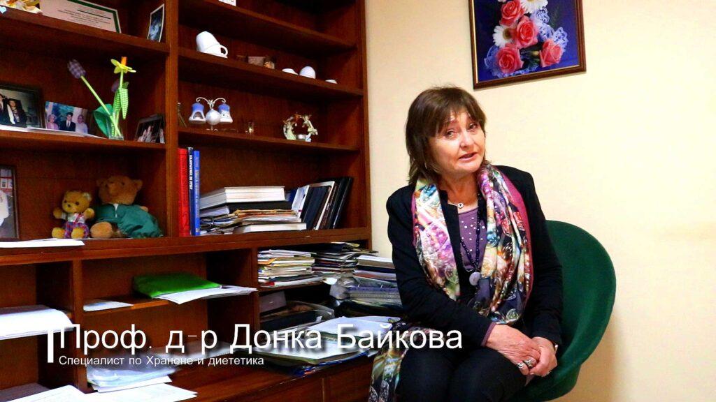 Байкова диетолог