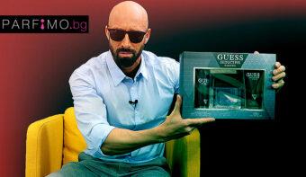 """Грабнах подаръчен комплект за мъже """"Guess Seductive Homme"""" с 69% отстъпка от Parfimo.bg"""