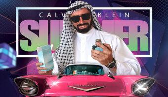 Лятото е в разгара си и е време за летен мъжки парфюм! Избрах си Eternity Summer на Calvin Klein!